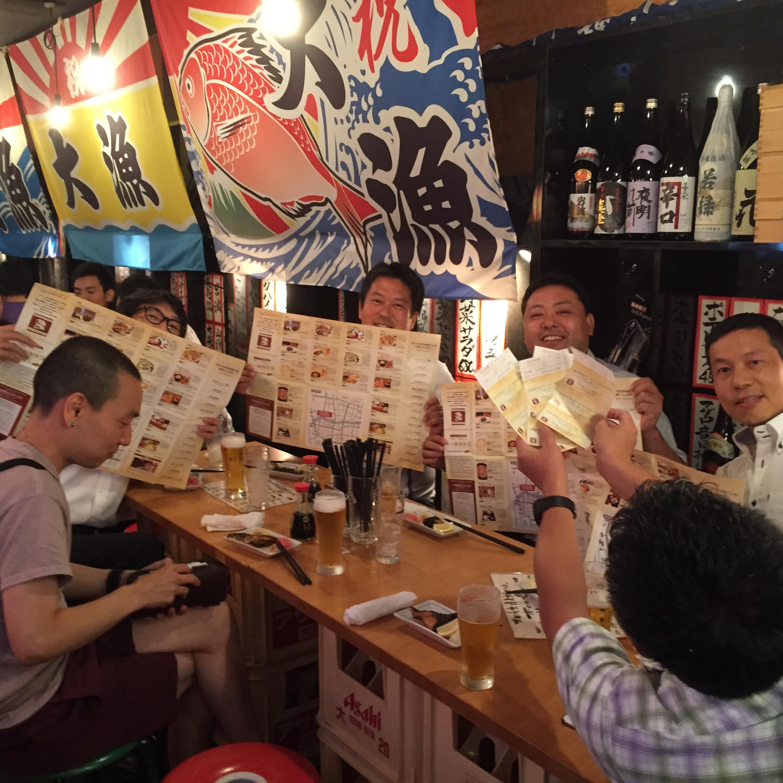 松本味噌バル開催 in第1回松本食堂サミットの画像