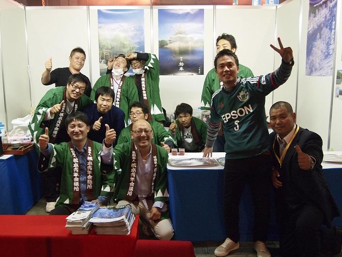 2015 JCI世界会議金沢大会(ウェルカムナイトブース出展)の画像